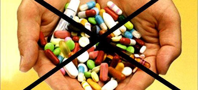 Лечение без лекарств