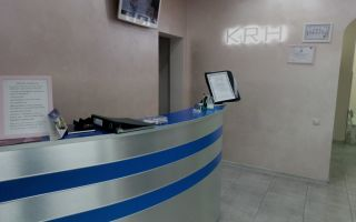 Клиника KRN Dental end Medical