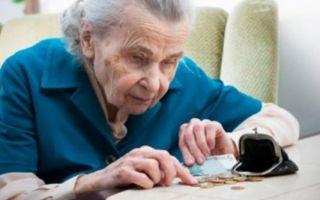 Про пенсию и пенсионные накопления