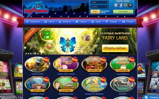Вулкан России – лучшее онлайн казино на просторах Рунета