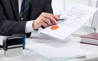 Как поддерживать сертификат по ISO 9001 ГОСТ?