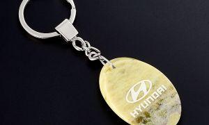 Брелки из обсидиана с логотипом Hyundai