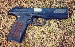 Огнестрельное оружие: Виды