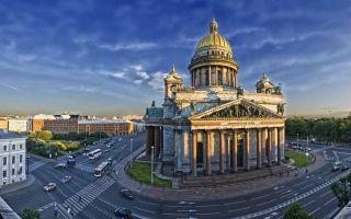 Экскурсии и туры по Санкт-Петербургу
