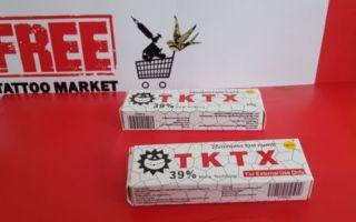 Тату без боли и отеков при помощи крема TKTX 39%
