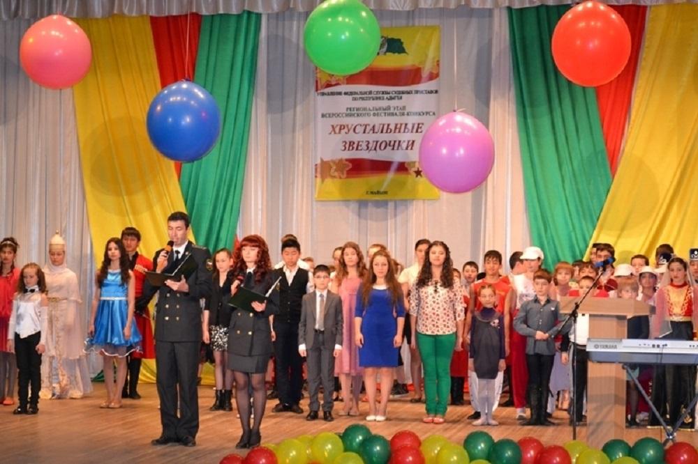 Конкурс «Хрустальные звездочки» прошел в Адыгее