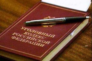 мошенничество главы Карабудахкентского муниципалитета пресечено