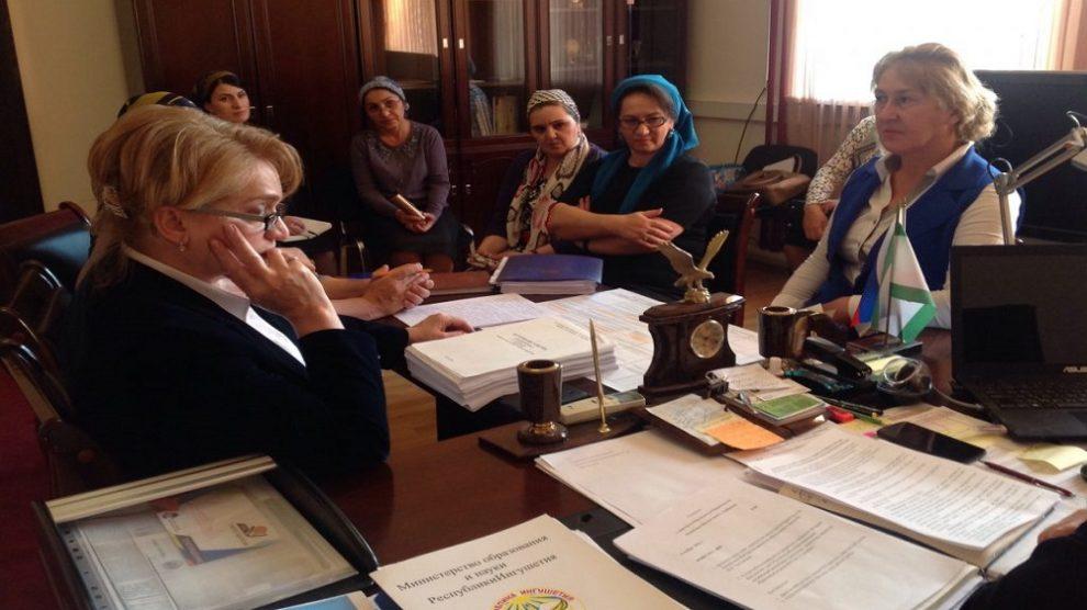 История Ингушетии – новый предмет для школьников